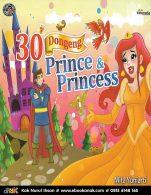 055 30 download ebook pdf dongeng prince dan princess
