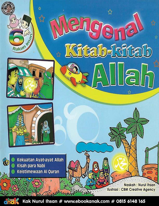 075 download ebook pdf belajar mengenal kitab-kitab allah