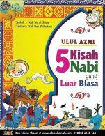077 download ebook pdf ulul azmi 5 kisah nabi yang luar biasa