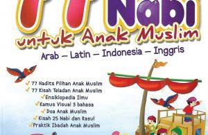 080 download ebook pdf 77 pesan nabi untuk anak muslim