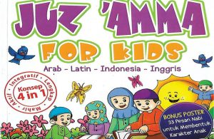 081 download ebook pdf juz amma for kids