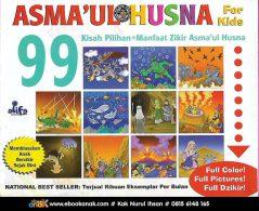 083 download ebook pdf 99 asmaul husna for kids