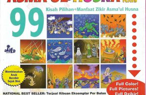 083 download ebook pdf 99 asmaul husna for kids