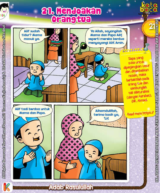 101 Komik Adab Rasulullah, Mendoakan Orangtua (21)