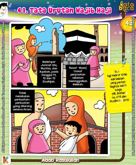 101 Komik Adab Rasulullah, Tata Urutan Wajib Haji (43)