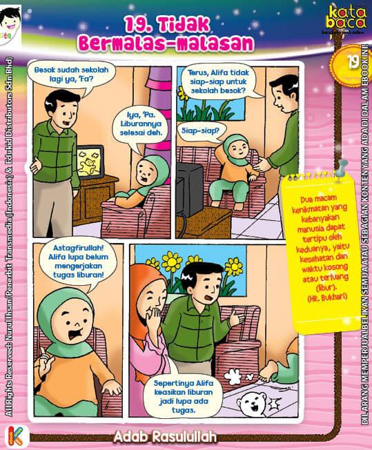 101 Komik Adab Rasulullah, Tidak Bermalas-malasan (19)
