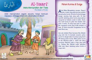 Sifat asmaul husna Al-Baari