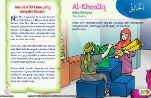 asmaul husna al-khooliq