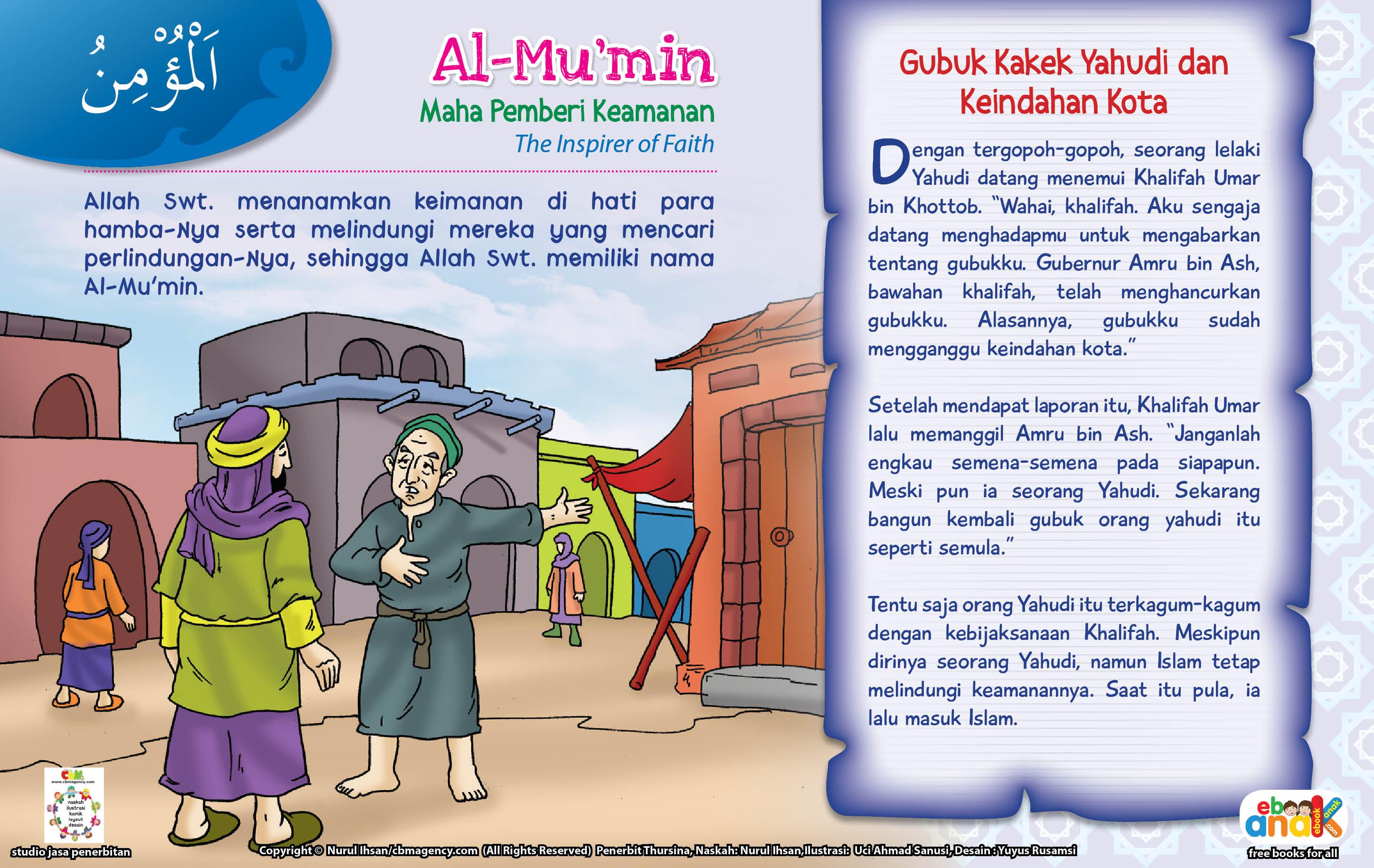 asmaul husna al-mu'min