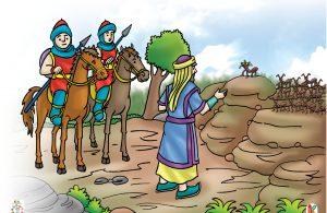 Di tengah perjalanan, Nabi Sulaiman as. segera menghentikan pasukannya karena melewati sarang semut.
