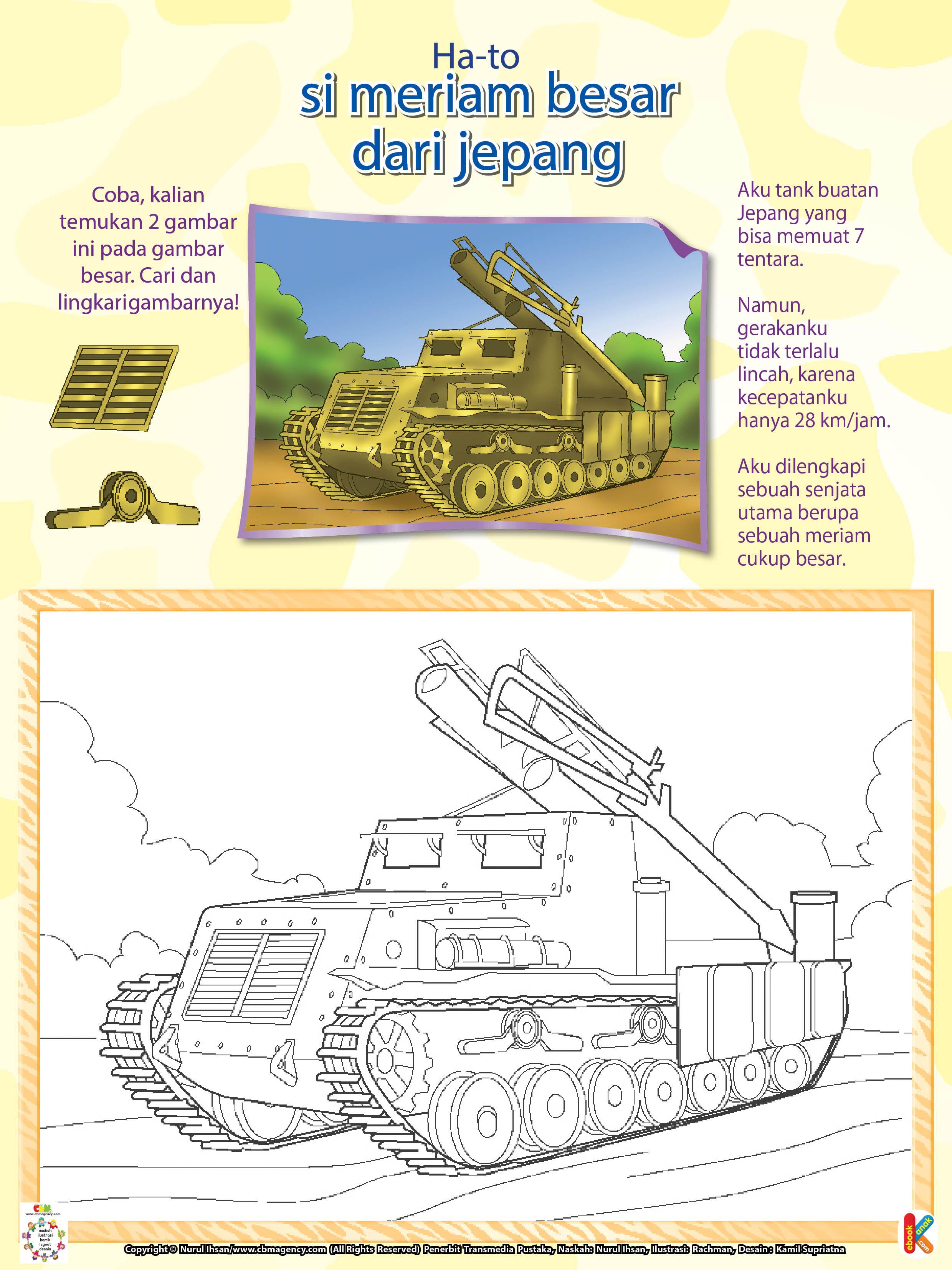 angkutan tentara lapis baja dari jepang