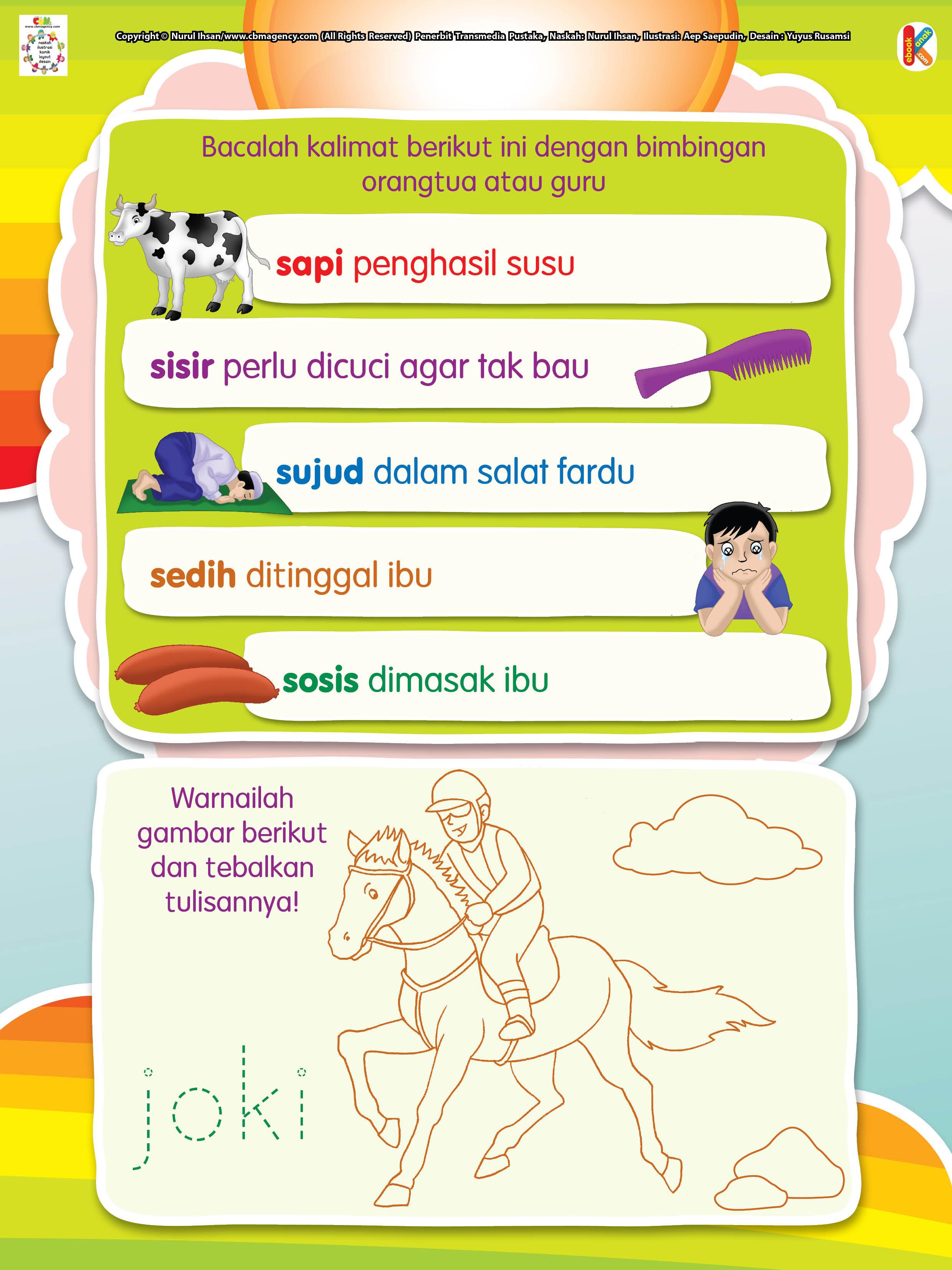 membaca satu suku kata berawalan S dan mewarnai gambar