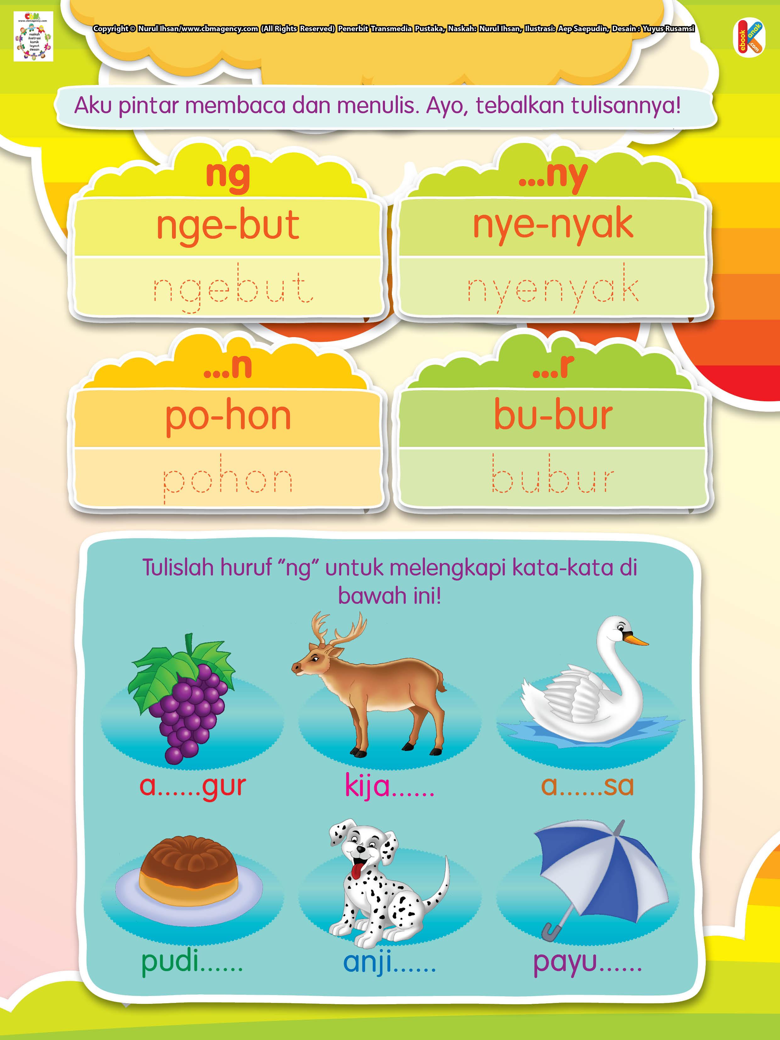 melengkapi kata dengan huruf ny