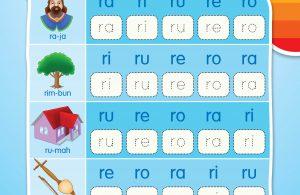 membaca satu suku kata berawalan R