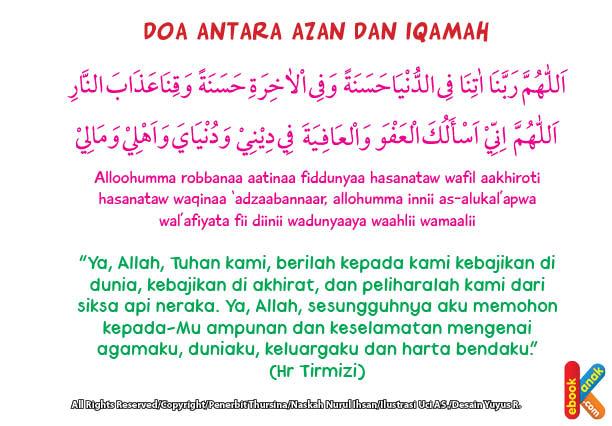 Lafaz iqamah hampir sama dengan lafaz azan