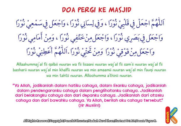 adab di masjid jangan berbuat keributan di dalam masjid