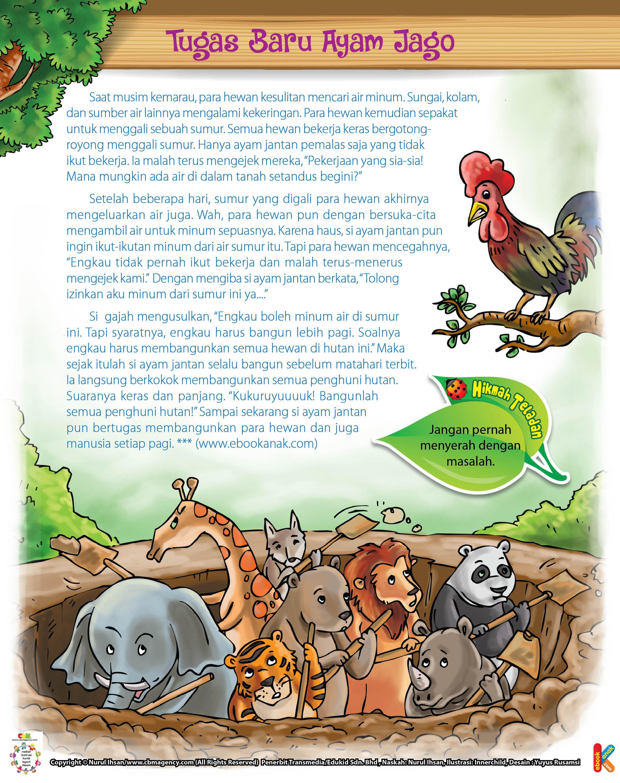 32 Contoh Gambar Ilustrasi Cerita Hewan Gambarilus