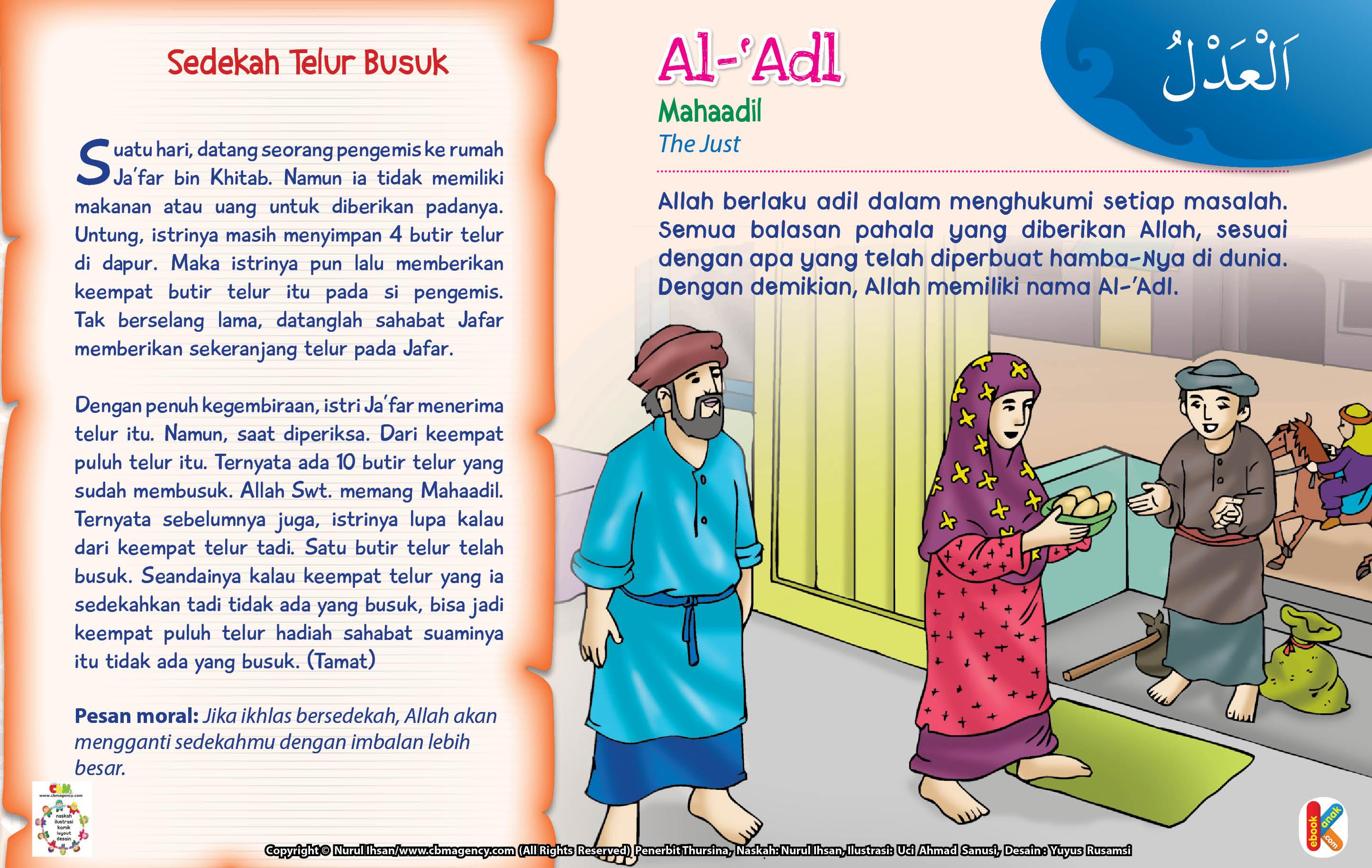 Kisah Asma Ul Husna Al Adl Ebook Anak