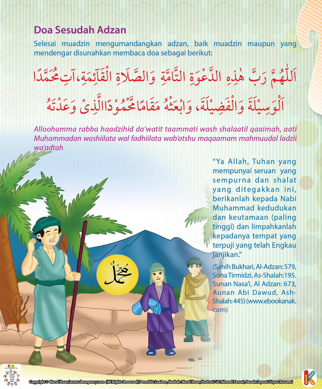 Alloohumma rabba haadzihid da'watit taammati wash shalaatil qaaimah, aati Muhammadan washiilata wal fadhiilata wab'atshu maqaamam mahmuudal ladzii wa'adtah.