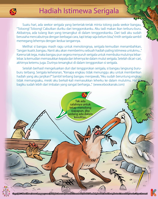Hadiah Istimewa Serigala Untuk Bangau Ebook Anak