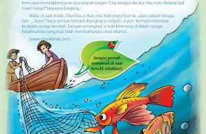 Namun suatu hari, ikan mas koki dan dua temannya dari jenis ikan lain tertangkap jala nelayan.