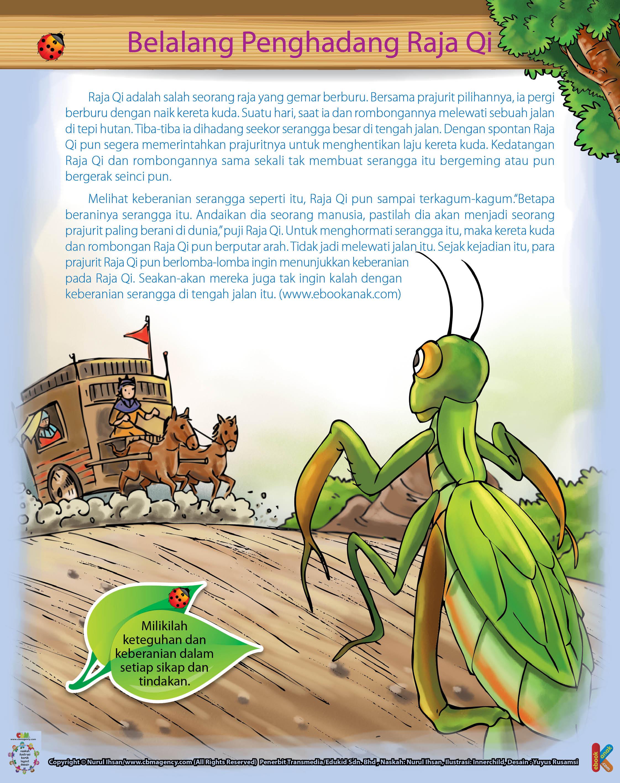 Tiba-tiba, Raja Qi dihadang seekor serangga besar di tengah jalan.