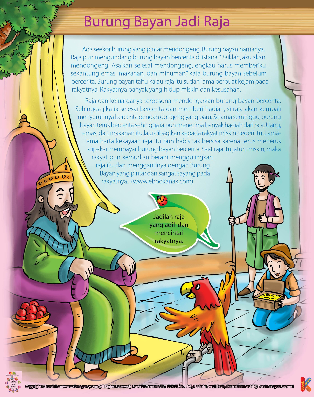 Raja pun mengundang burung bayan bercerita di istana.