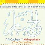 Mewarnai Huruf Kaligrafi Asmaul Husna Ebook Anak