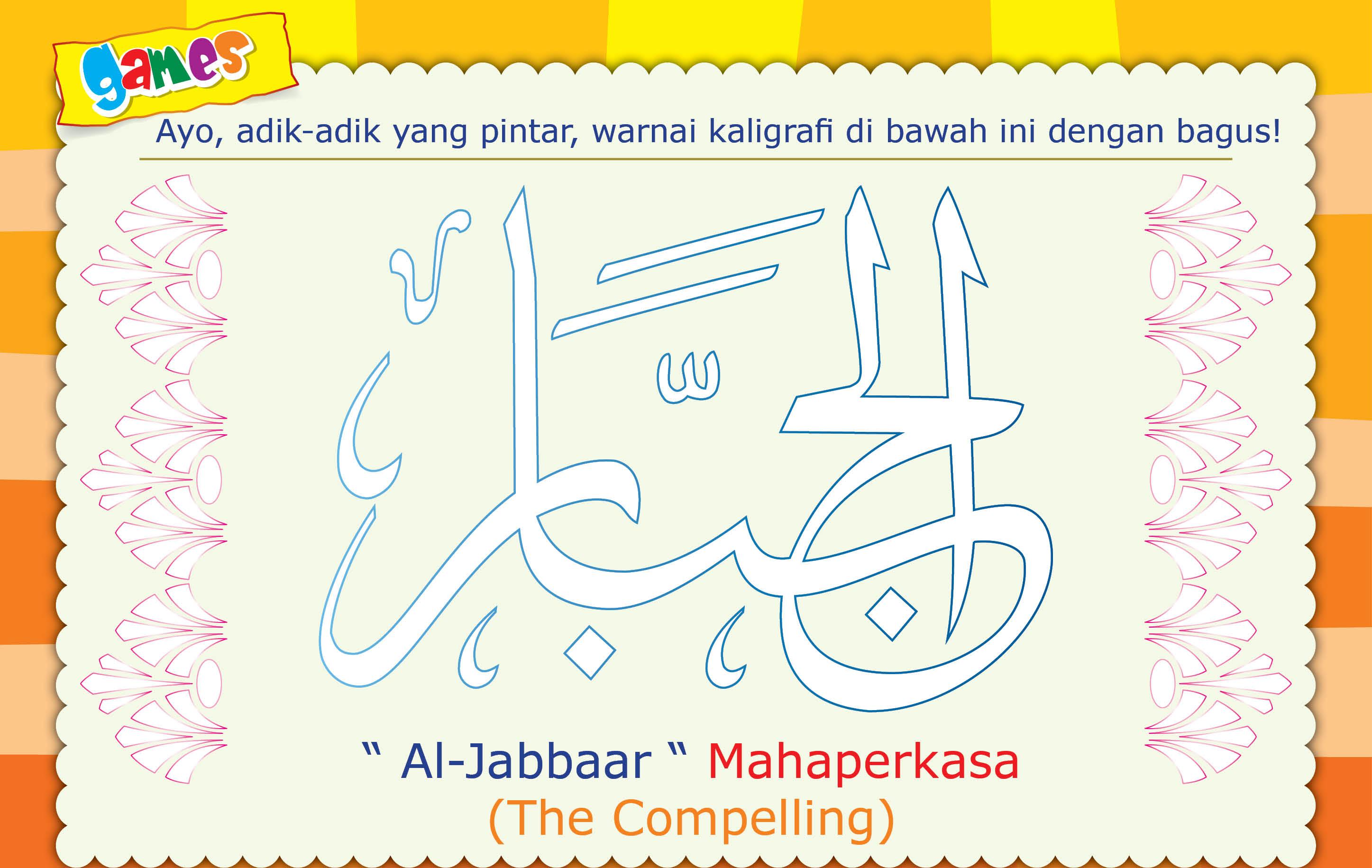 Asmaul Husna for Kids 102 aktivitas mewarnai kaligrafi