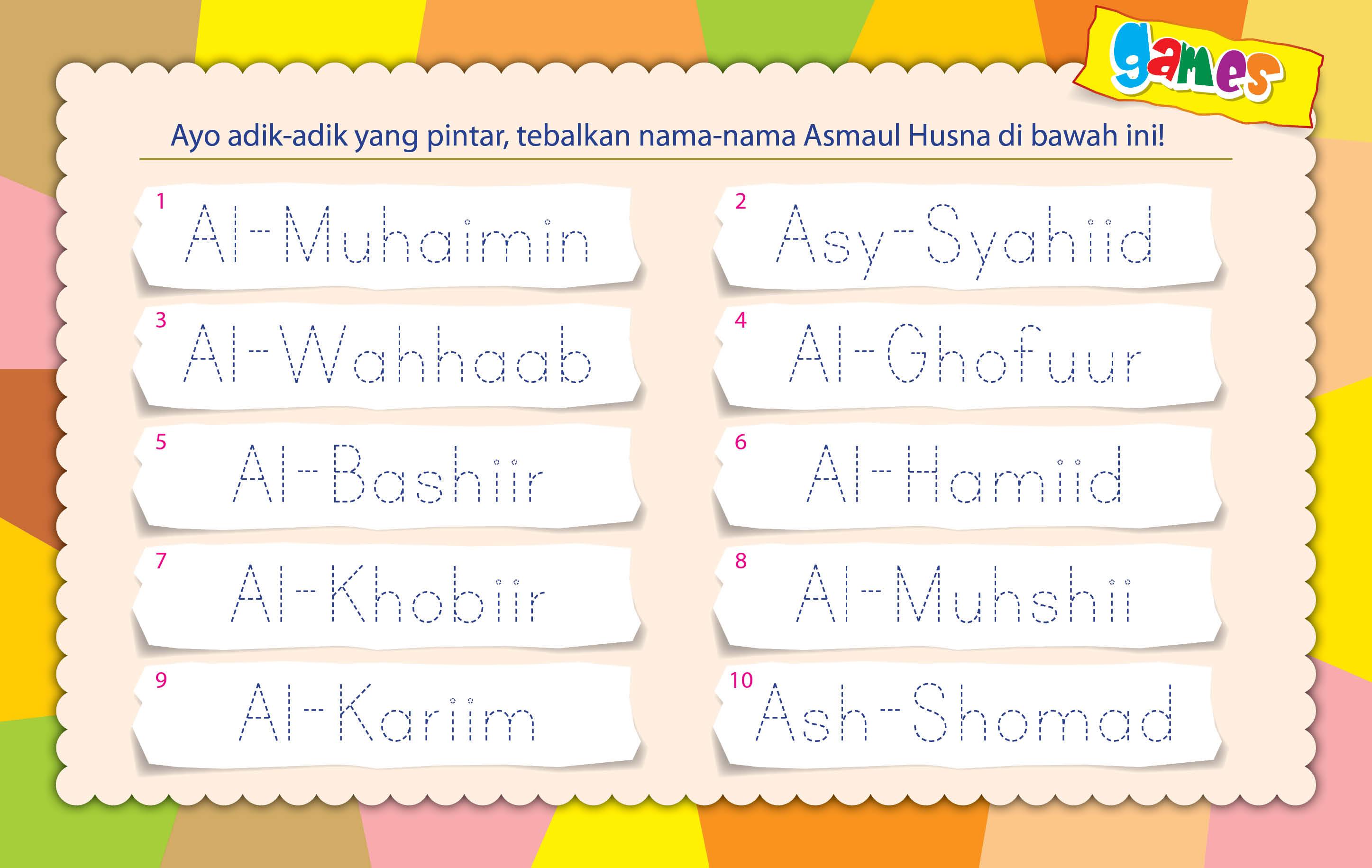 Ayo adik-adik yang pintar, tebalkan nama-nama Asmaul Husna di bawah ini!