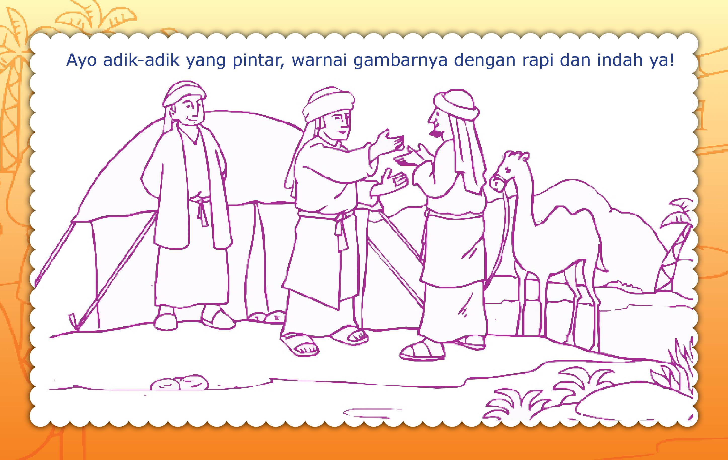 lembar aktifitas anak muslim