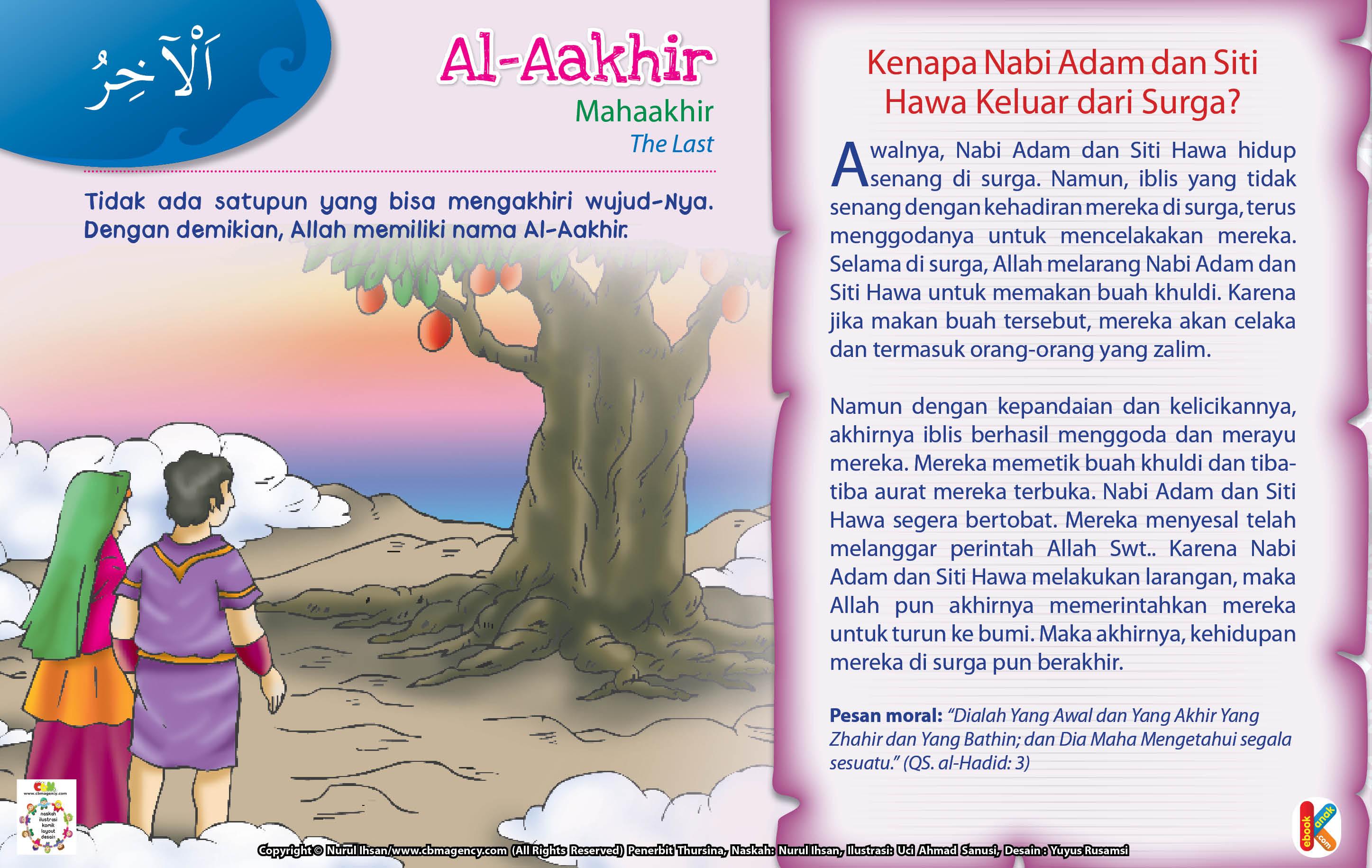 Kisah Asma Ul Husna Al Aakhir Ebook Anak
