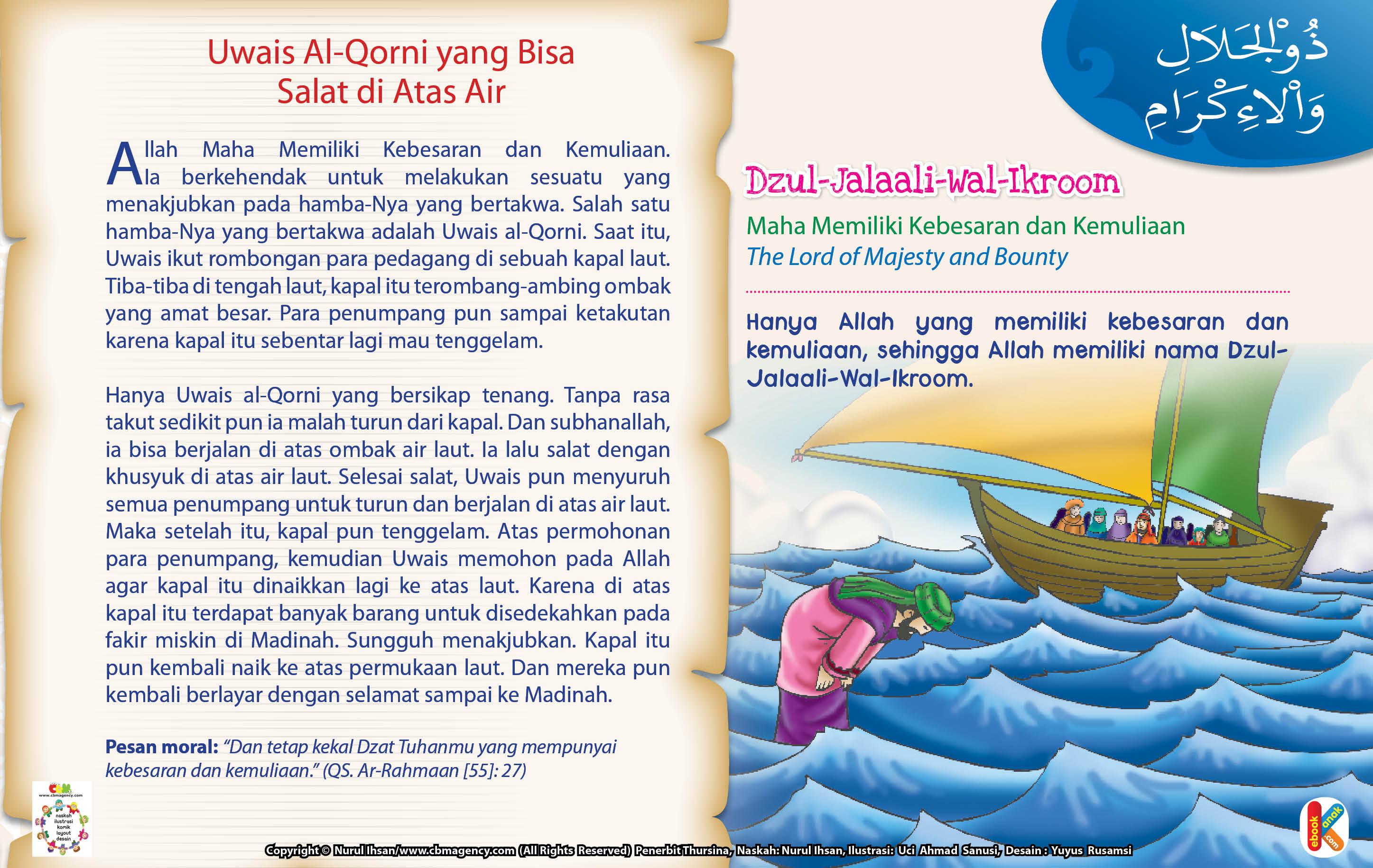 Dan subhanallah, Uwais al-Qorni bisa berjalan di atas ombak air laut.