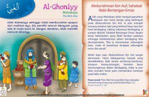 Harta kekayaan Aburrahman bin Auf banyak yang disedekahkan.
