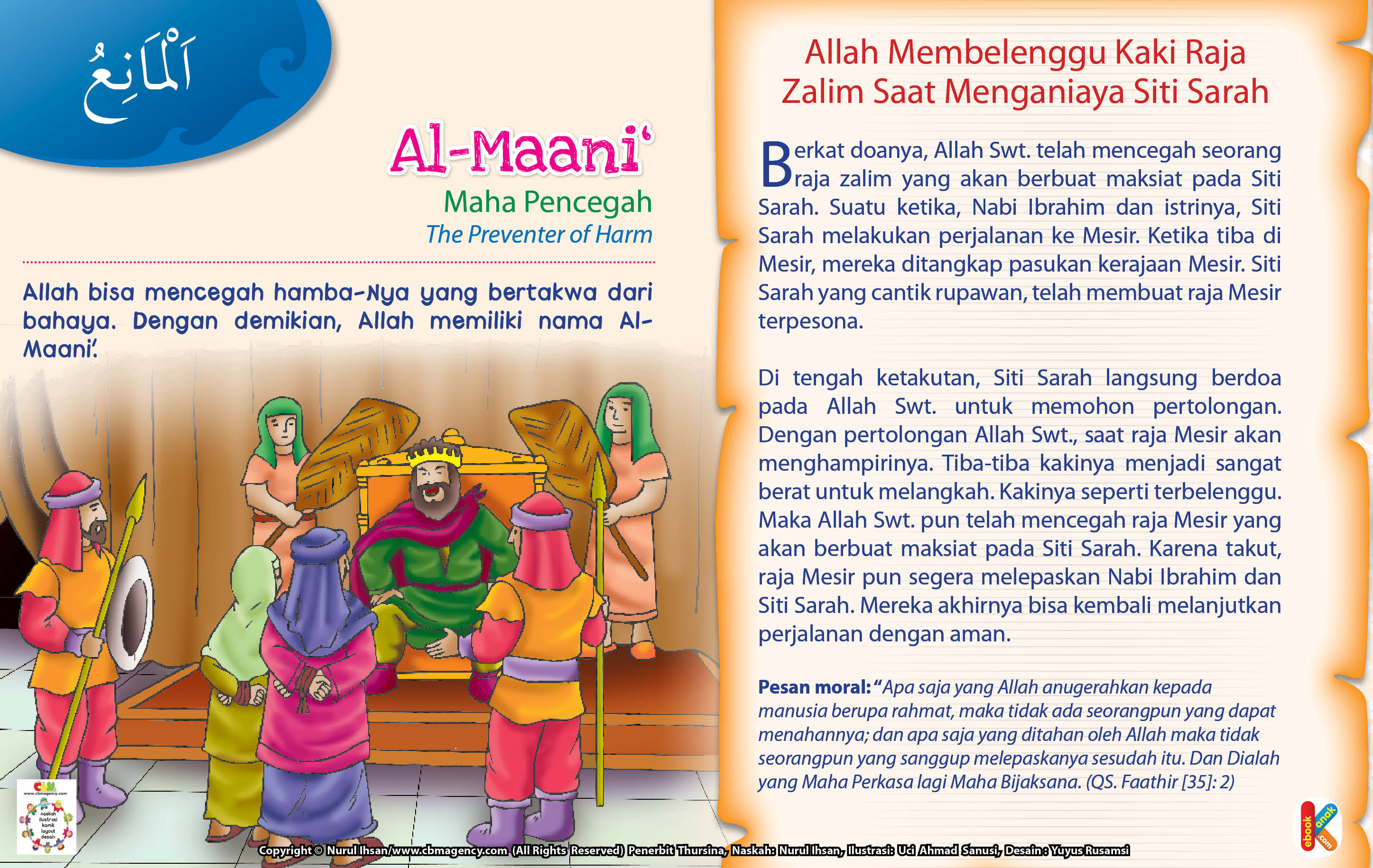 Asmaul Husna For Kids Jpg 90 Al Maani Ebook Anak