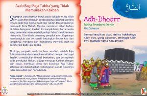 Raja Tubba' juga menutupi Ka'bah dengan kain indah, membuat pintu, dan kuncinya.