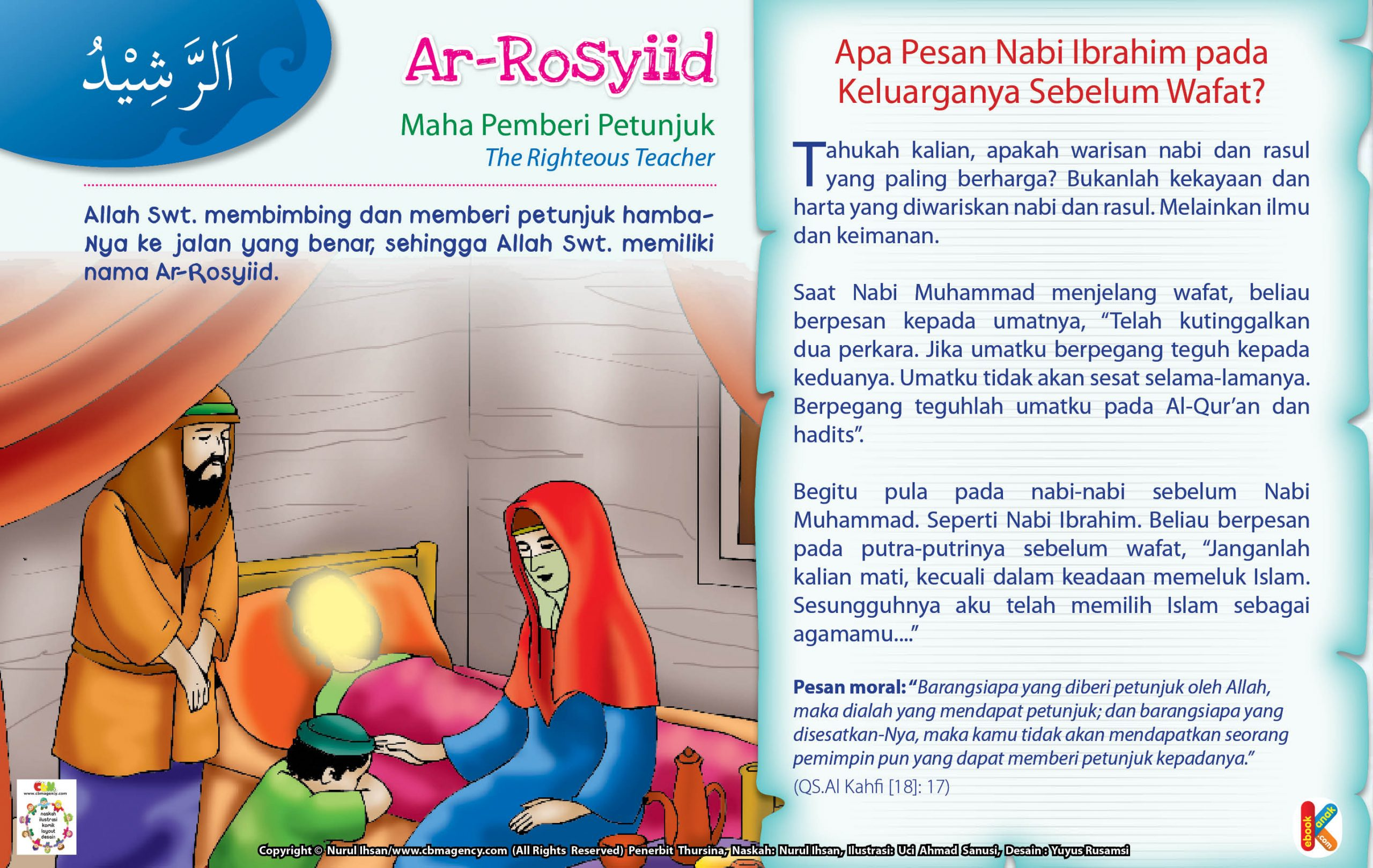 Saat Nabi Muhammad Saw. menjelang wafat, beliau berpesan kepada umatnya untuk berpegang teguh kepada Al-Quran dan hadits.