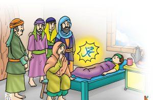 Putra laki-lakinya yang masih kecil ditimpa sakit keras.