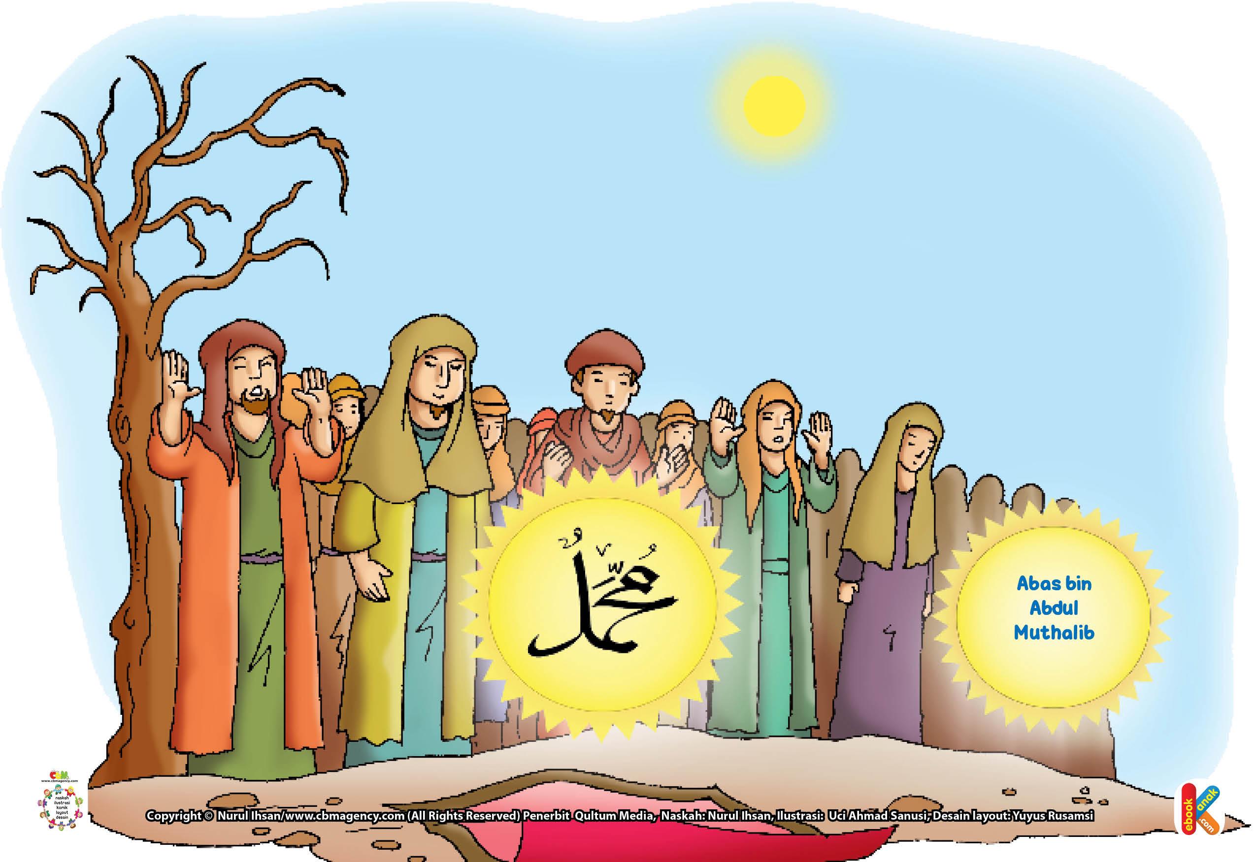 Dari Keturunan Abbas bin Abdul Muthalib di kemudian hari, berdiri Bani Abbasiyah yang pernah berkuasa lama di Baghdad, Irak.
