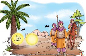 """Saat Ammar bin Yasir menjadi Gubernur Kufah, seseorang yang tidak mengenalnya sempat mengejeknya dengan panggilan """"si telinga terpotong""""."""