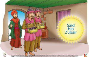 """""""Aku akan memberimu banyak perhiasan mahal. Asalkan engkau tunduk padaku! Bagaimana?"""" tanya Hajjaj membujuk Said bin Zubair."""
