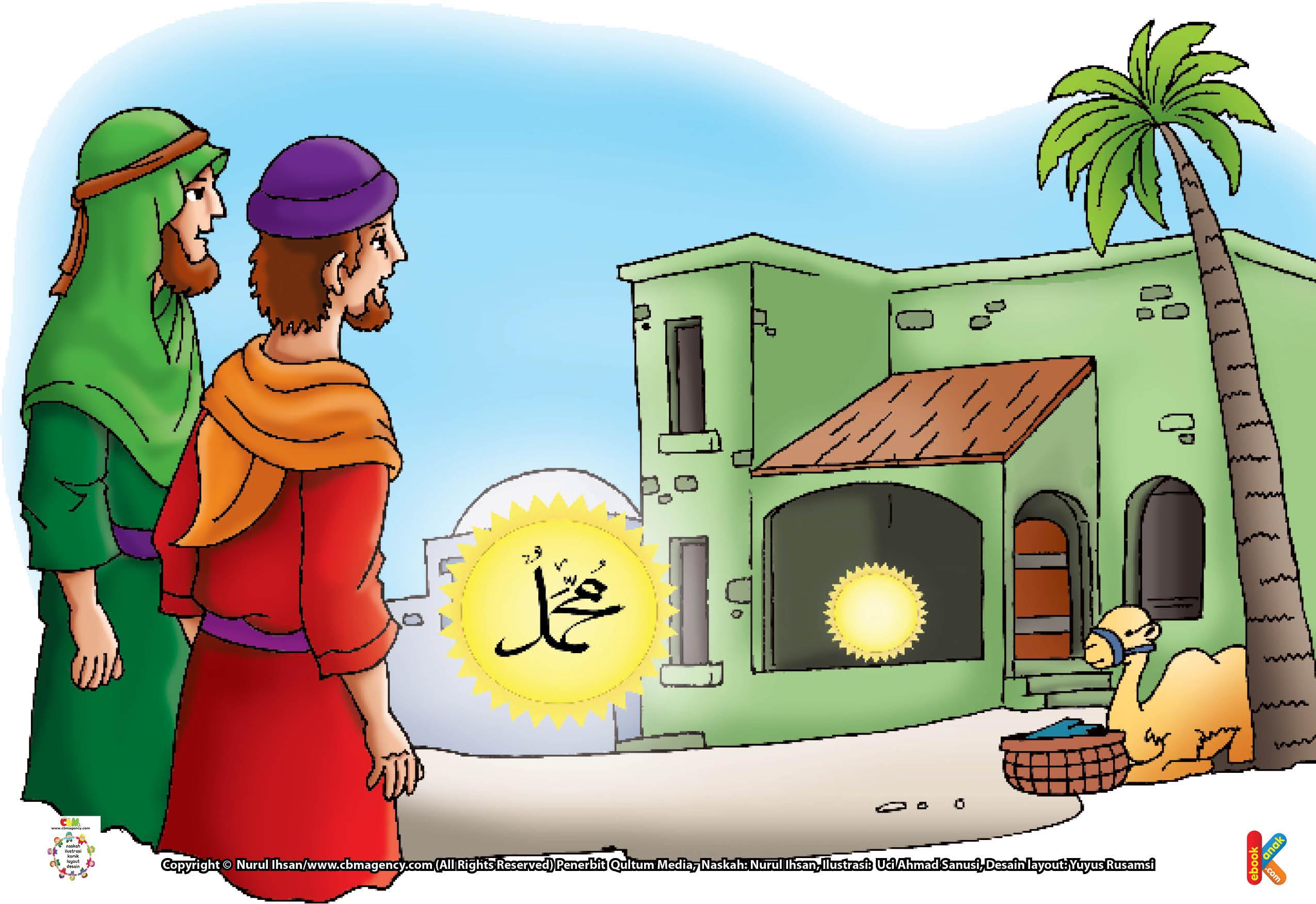 Rasulullah pernah berwasiat kepada umat Islam untuk belajar dari Salim Maula Abu Hudzaifah.