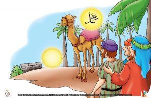 Zaid bin Haritsah menjadi salah seorang yang pertama memeluk Islam.