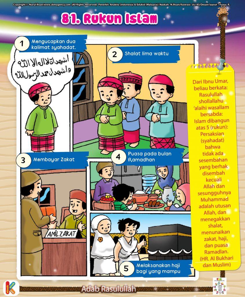 101-komik-adab-rasulullah-83-rukun-islam