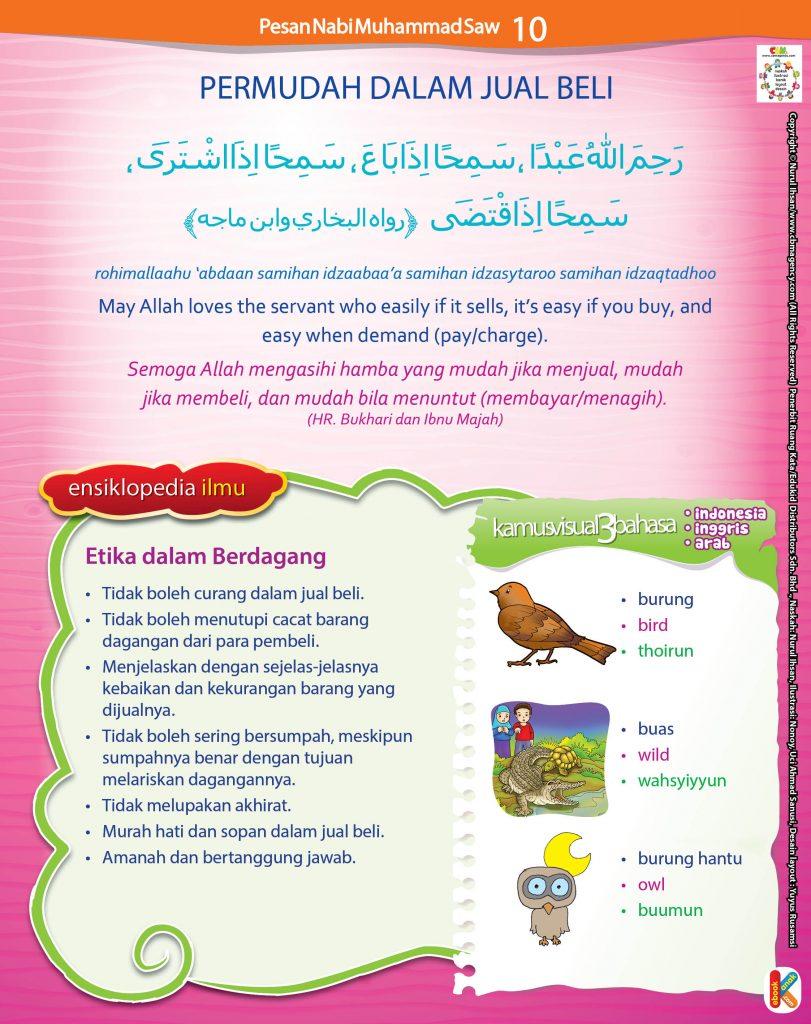 77-pesan-nabi-hadits-mempermudah-dalam-jual-beli