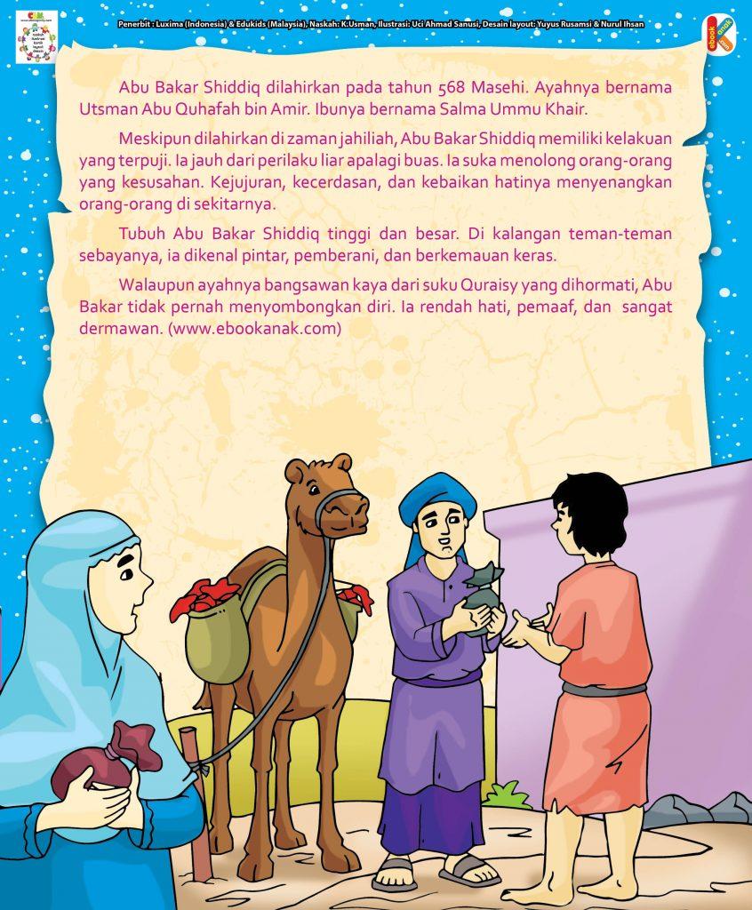 Ibunya bernama Salma Ummu Khair.