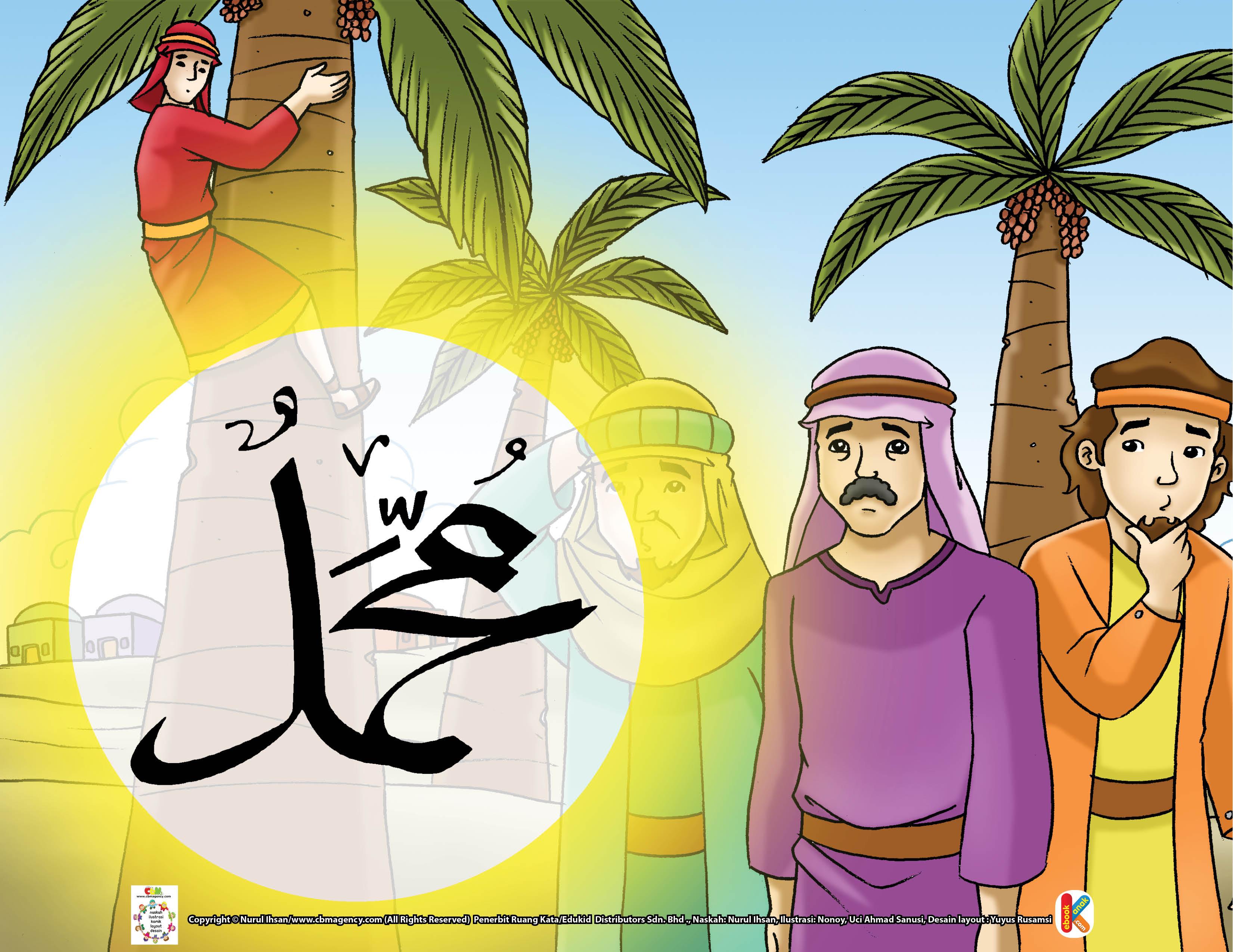 Abdullah bin Mas'ud juga tercatat sebagai muslim pertama yang mengumandangkan Al-Qur'an dengan suara merdu dan lantang.