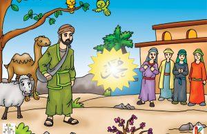 Barang siapa ingin melihat seseorang yang sudah dimerdekakan dari api neraka, maka lihatlah Abu Bakar Shiddiq.