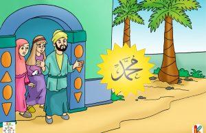 Kedatangan Rasul sangat mengejutkan seisi rumah Abu Bakar.