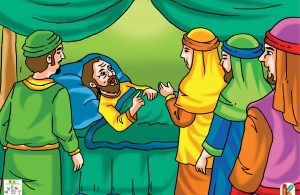 Suatu hari, beliau mengundang Umar bin Khatab dan beberapa sahabat.